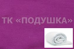 Купить фиолетовый трикотажный пододеяльник в Воронеже