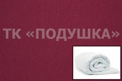 Купить бордовый трикотажный пододеяльник в Воронеже